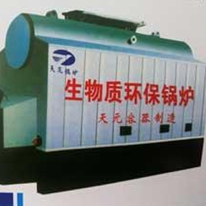 大连生物质环保锅炉质