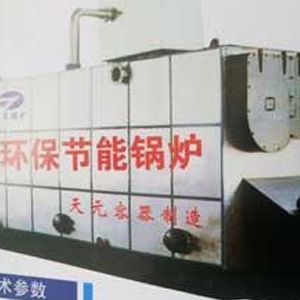 生物质环保锅炉厂家
