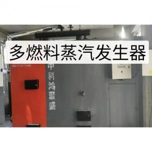 生物质颗粒蒸汽发生器制造